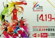 Berita Badminton: India Kehilangan Perwakilan di China Master 2016