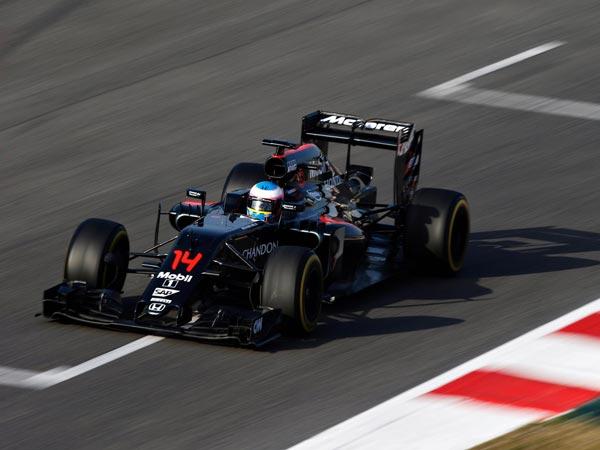 Berita F1: McLaren Harus Mencari Penyebab Masalah di GP Jepang