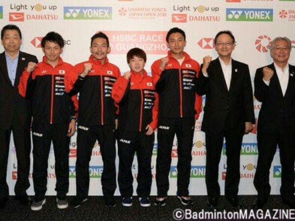 Tekad Para Pemain Jepang Berjaya Dikandang Sendiri di Japan Open 2018
