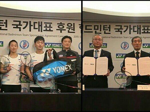 Yonex Dan Lee Yong Dae Lanjutkan Kerjasama Dengan Federasi Badminton Korea