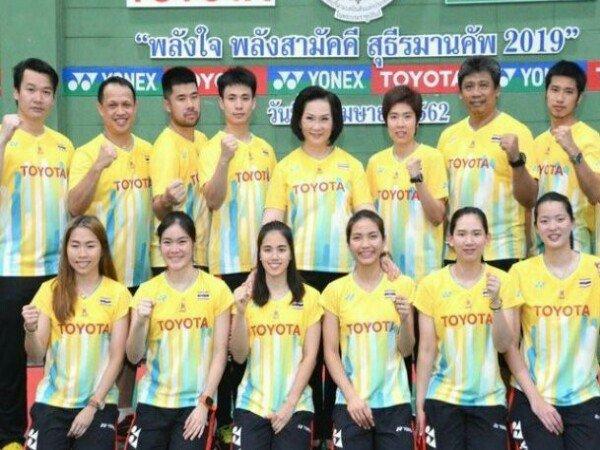 Thailand Umumkan Skuat Piala Sudirman 2019
