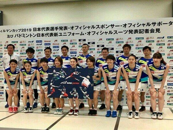 Tekad Kento Momota Raih Gelar Piala Sudirman Bersama Tim Jepang