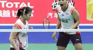 Piala Sudirman 2019: Indonesia Jumpa Jepang di Semifinal