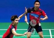 Indonesia Open 2019: Aaron Chia/Wooi Yik Siap Beri Kejutan