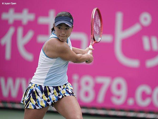 Tumbangkan Hsieh Su Wei, Nao Hibino Tembus Semifinal Di Hiroshima