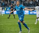 Butuh Pelapis Lukaku, Inter Milan Incar Striker Timnas Rusia