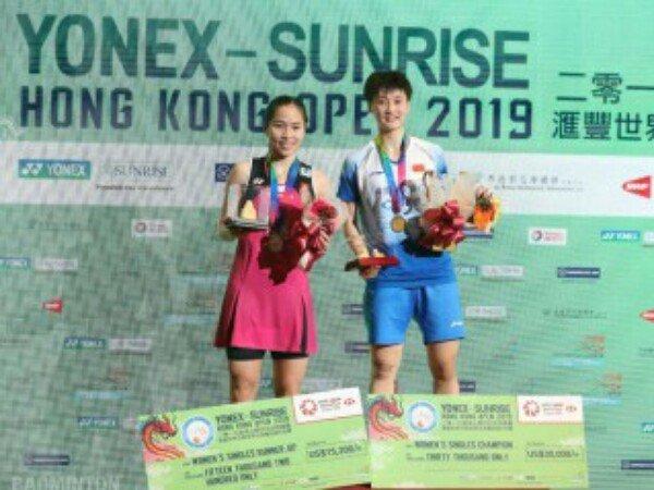 BWF Ranking: Chen Yufei Naik ke Peringkat Dua Dunia