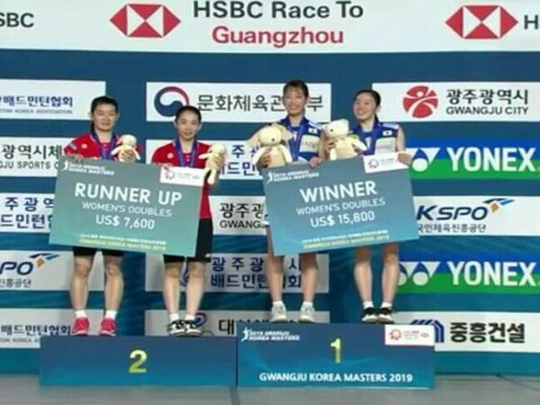 Hasil Final Korea Masters 2019: Jepang Bawa Pulang Dua Gelar
