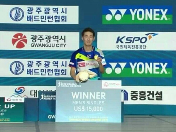 BWF Ranking: Kanta Tsuneyama Tembus 10 Besar Dunia