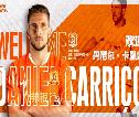 Nekat! Pemain Ini Hijrah ke Klub Asal Wuhan di Tengah Ramainya Virus Corona