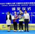 Qingdao Renzhou Juara Liga Super Bulutangkis China 2020