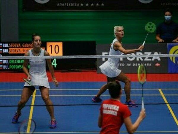 Gabriela Stoeva-Stefani Stoeva Juara Bulgaria International 2020