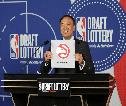 Atlanta Hawks Ingin Tukar Hak Pilih Mereka Dengan Pemain Berkualitas