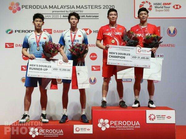 BWF Pindah Malaysia Open 2021