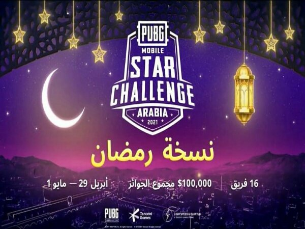 Gunz Esports Juara Turnamen Spesial Ramadhan PMSC Arabia 2021