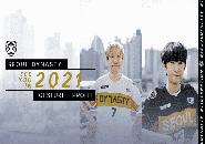 Seoul Dynasty Kunci Status Unggulan Ketiga OWL June Joust
