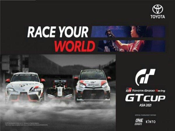 ONE Esports dan Toyota Kembali Bergabung untuk GAZOO Racing GT Cup