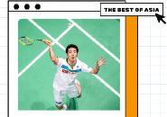 Kanta Tsuneyama, Salah Satu Talenta Terbaik Asia Asal Jepang