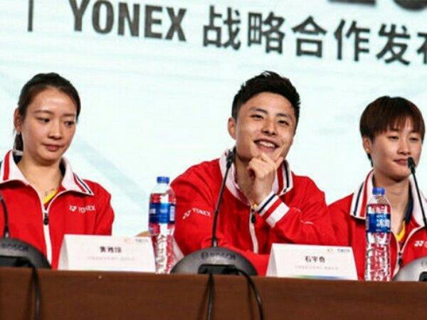 BWF Konfirmasi China Jadi Tuan Rumah Piala Sudirman 2023