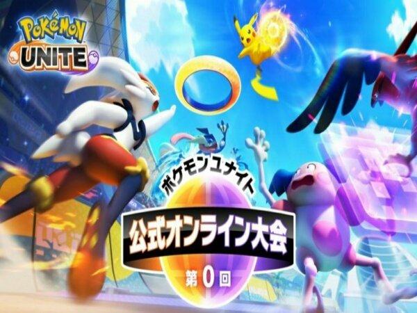 Turnamen Resmi Pertama Pokemon UNITE Bakal Digelar di Jepang