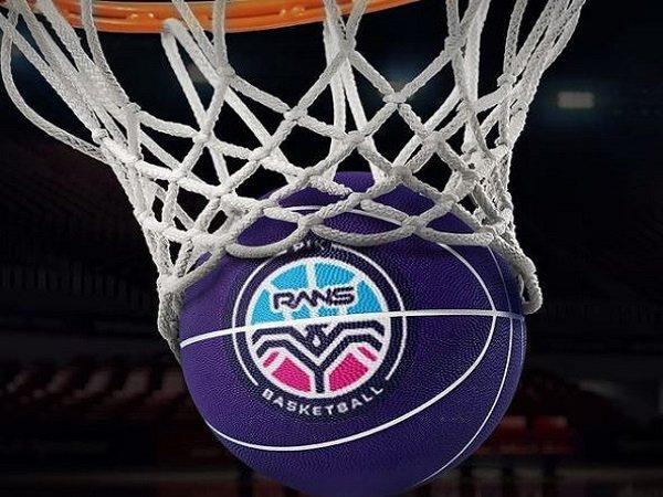 Logo Rans Basketball.