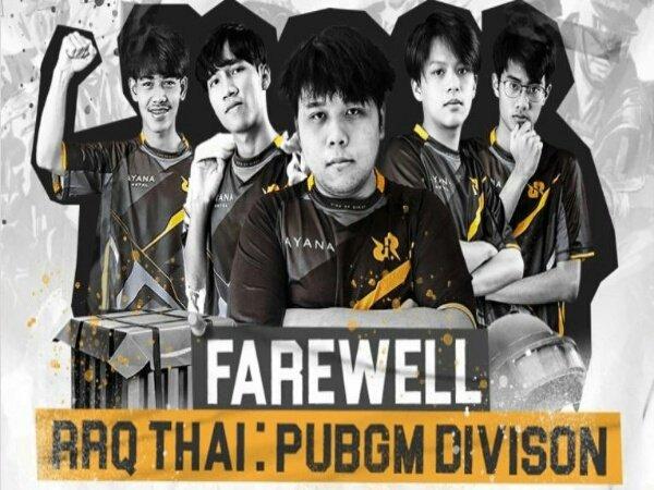 Dampak Aturan Baru, Divisi PUBG Mobile RRQ Thailand Dibubarkan!